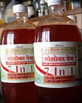 Auyvedic health drink